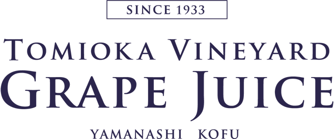 SINCE 1933 TOMIOKA VINEYARD GRAPE JUICE YAMANASHI KOFU